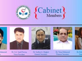 PHA Cabinet